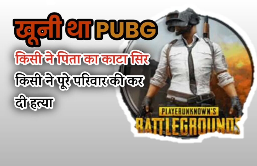 pubg, pubg lite, pubg mobile lite, pubg ban, pubg ban in india, pubg news,  pubg lite pubg mobile lite, pubg ban, pubg ban in india, pubg news, pubg mobile india, pubg mobile, pubg alternative, pubg announcement, pubg alternative games, pubg app made in which country, pubg ban news, pubg ban latest news, pubg b online, pubg chinese, pubg country, pubg clan names, pubg download link, pubg full form, pubg for pc, Can I play PUBG for free, Is PUBG game Dangerous, Is PUBG banned in China,Who is PUBG owner, पबजी चीन में बैन है, Is PUBG banned in China,