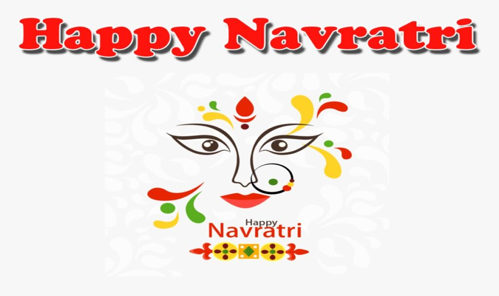 navratri greetings in hindi, navratri greetings images, navratri greetings quotes,