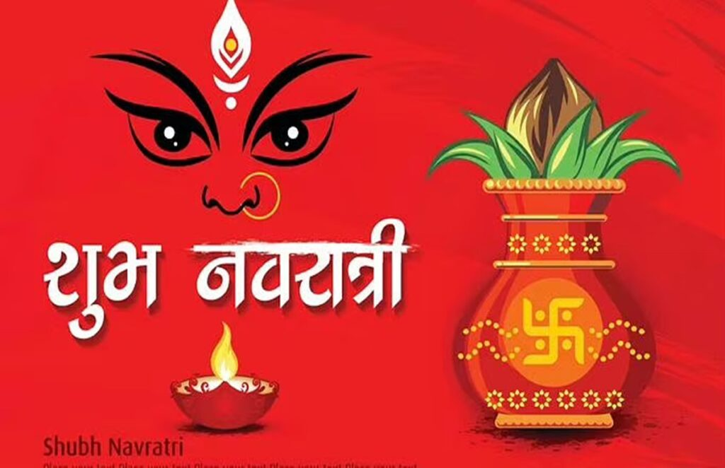 navratri greetings app, navratri best wishes images, navratri best wishes in hindi, navratri celebration wishes, navratri greeting cards in hindi, navratri greeting cards images, navratri wishes images download,